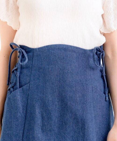 MAJESTIC LEGON / マジェスティックレゴン ミニ・ひざ丈スカート | サイド編み上げAラインスカート | 詳細8