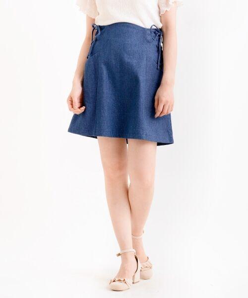 MAJESTIC LEGON / マジェスティックレゴン ミニ・ひざ丈スカート | サイド編み上げAラインスカート(ブルー)
