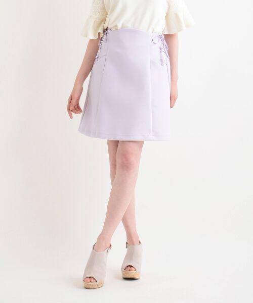 MAJESTIC LEGON / マジェスティックレゴン ミニ・ひざ丈スカート | サイド編み上げAラインスカート(ラベンダー)
