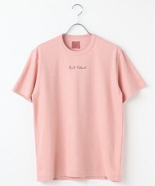 カラフルロゴTシャツ【送料無料】