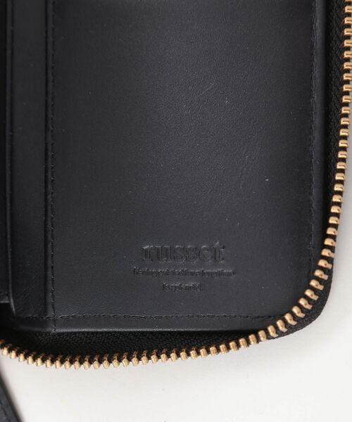 russet / ラシット 財布・コインケース・マネークリップ | ファスナー式折り財布(soeru) | 詳細7