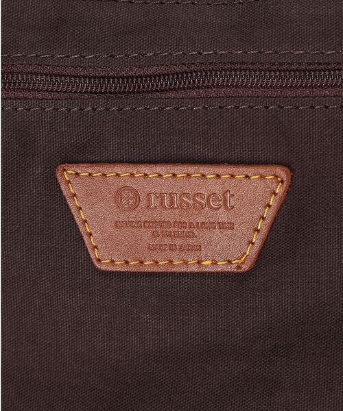 russet / ラシット トートバッグ | クラッチイントートバッグ | 詳細10