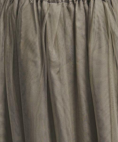 UNITED ARROWS / ユナイテッドアローズ ロング・マキシ丈スカート | <SACRA(サクラ)> チュール スカート | 詳細12