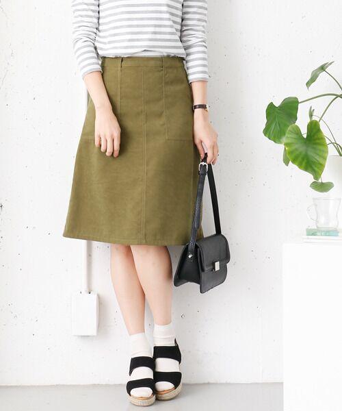<タカシマヤ>送料無料!台形スカート